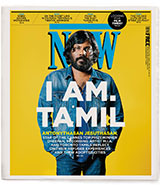 Tamil-Cover